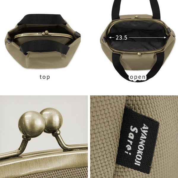 がま口バルーントートバッグ Sarei コーデュラ(R)Eco Fabric 在庫商品|ayano-koji|08