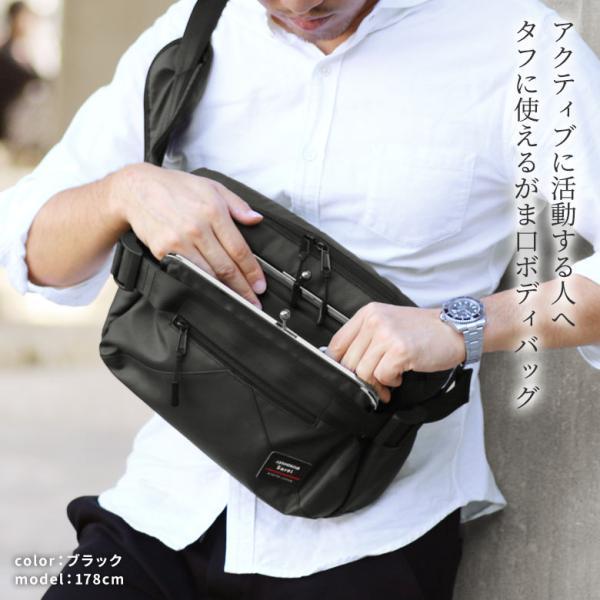 がま口ボディバッグ Sarei HOMME|ayano-koji|02