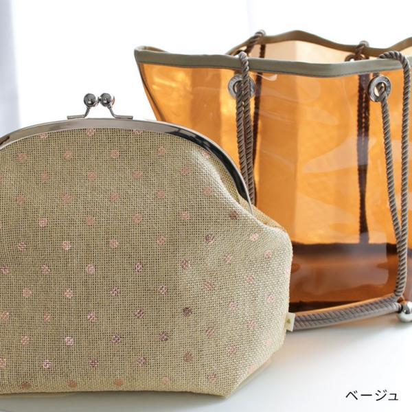 がま口付き舟型トートバッグ クリアドット 在庫商品 ayano-koji 08