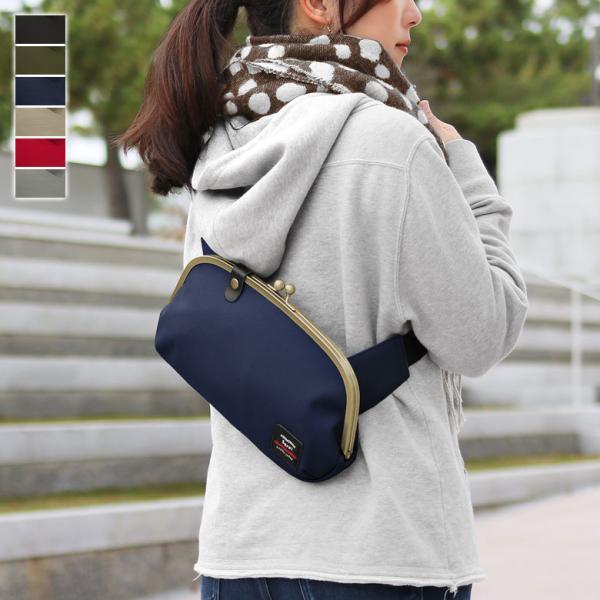 くし型がま口ボディバッグ Sarei コーデュラ(R)Eco Fabric 在庫商品|ayano-koji