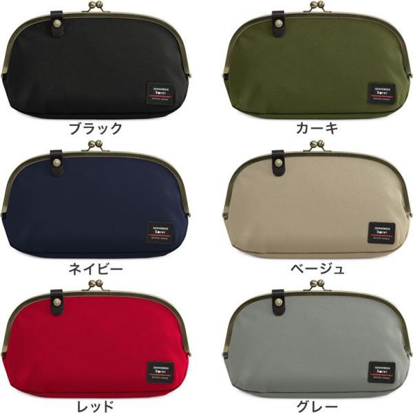 くし型がま口ボディバッグ Sarei コーデュラ(R)Eco Fabric 在庫商品|ayano-koji|02