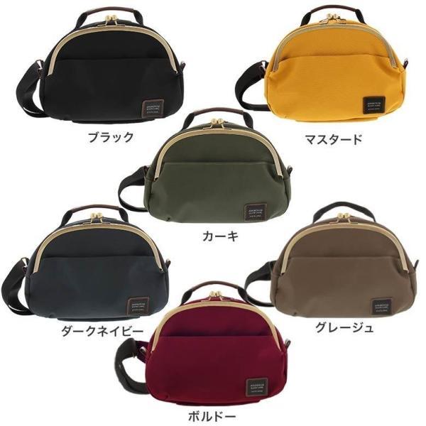 がま口ポシェット型ボディバッグ コーデュラ(R) 在庫商品|ayano-koji|02