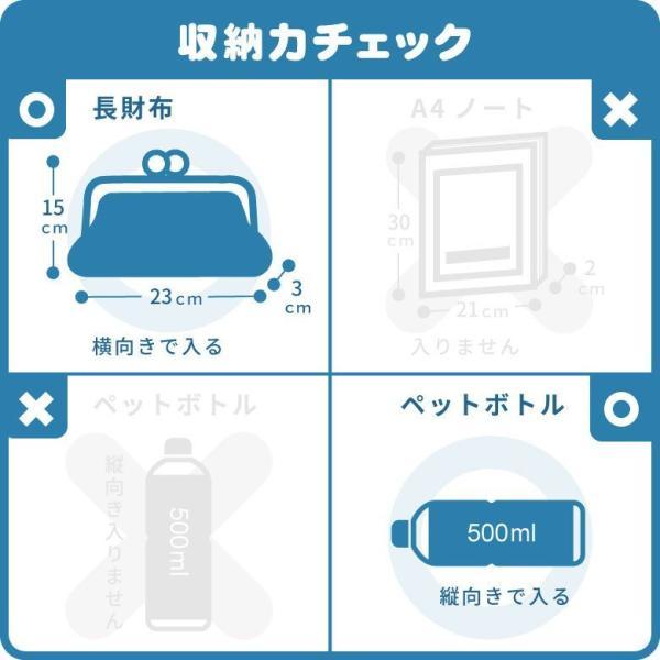 がま口ポシェット型ボディバッグ コーデュラ(R) 在庫商品|ayano-koji|09