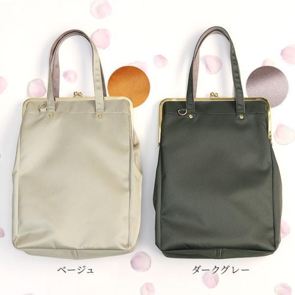 がま口手提げトートバッグ glossy   がま口バッグ 鞄 レディース トートバッグ 普段使い 京都 日本製 トート がまぐちバッグ 誕生日 プレゼント ギフト 在庫商品