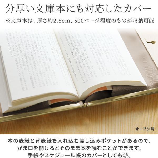 がま口ブックカバー 500P用  帆布・にこだま柄 在庫商品|ayano-koji|02