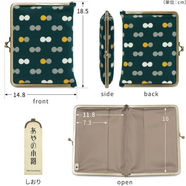 がま口ブックカバー 500P用  帆布・にこだま柄 在庫商品|ayano-koji|04