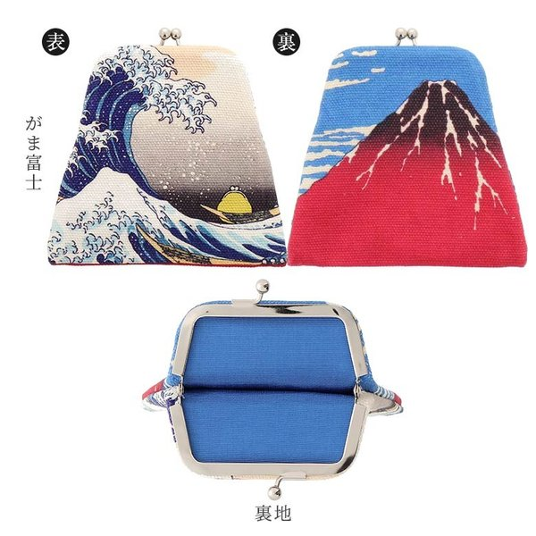 富士山がまポチ袋 小銭入れ ギフト お年玉 在庫商品 ayano-koji 04