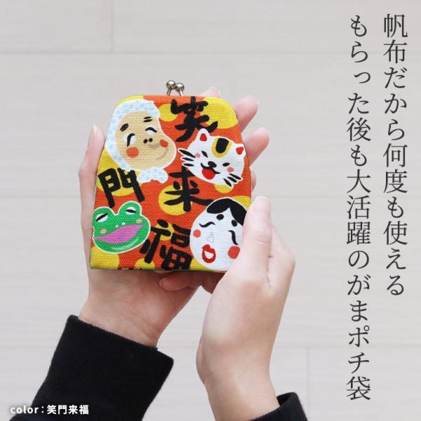がまポチ袋 小銭入れ ギフト お年玉 クリスマス 2019お正月 在庫商品|ayano-koji|02