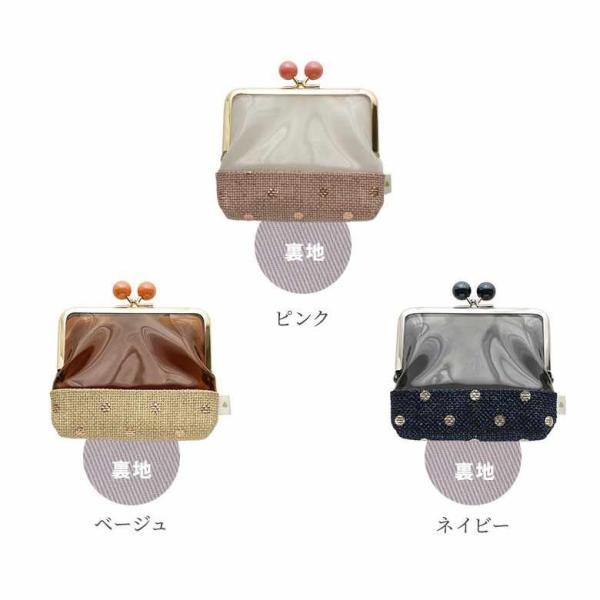 4寸がま口切替ポーチ(マチ有) クリアドット 在庫商品|ayano-koji|02