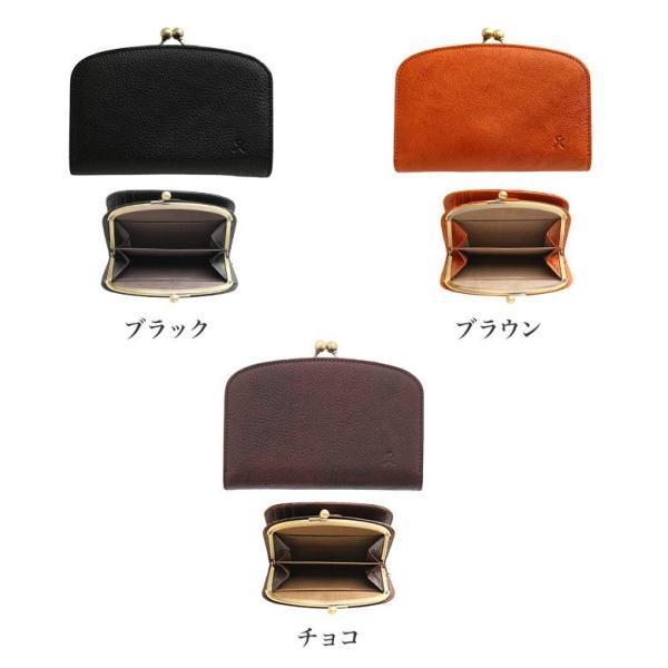 【在庫商品】がま口二つ折りラウンド財布【X_LEATHER WALLET(N)】|ayano-koji|02