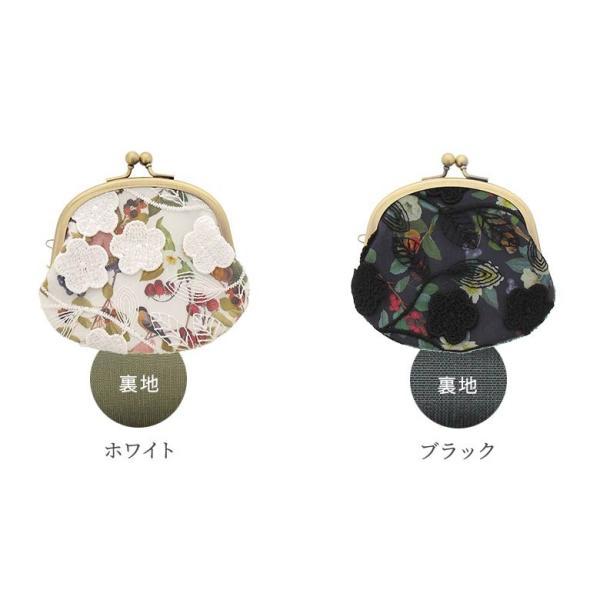 3.3寸がま口財布 フルールレース 在庫商品|ayano-koji|02