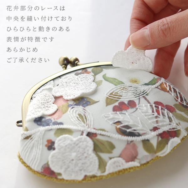 3.3寸がま口財布 フルールレース 在庫商品|ayano-koji|05