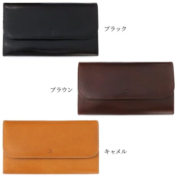 ギャルソン型内がま口長財布 X_LEATHER WALLET(N) 在庫商品|ayano-koji|02