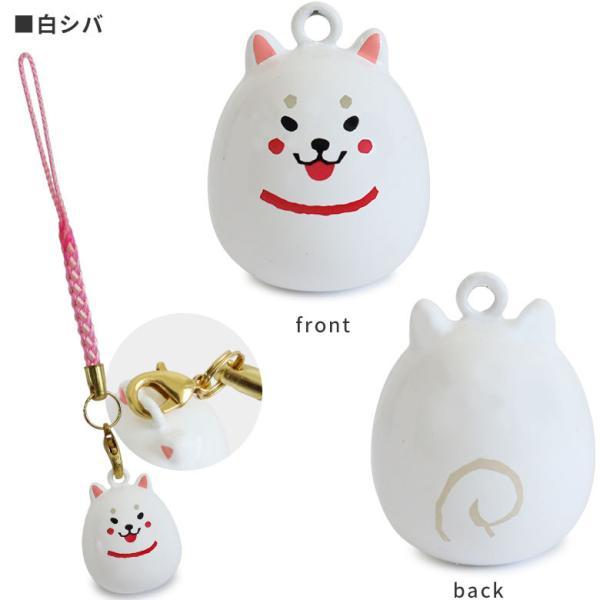 シバ犬水琴鈴(すいきんすず) 在庫商品|ayano-koji|04