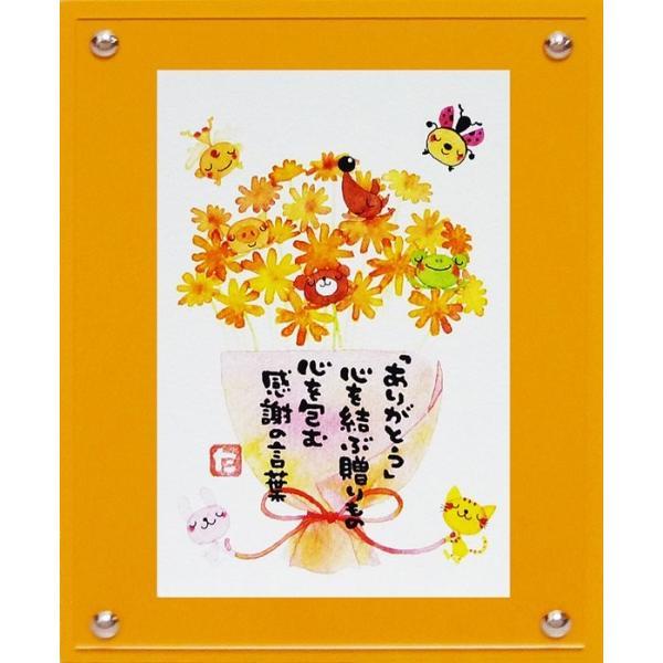 絵画 マエダ タカユキ ありがとうの花束 絵画 壁掛け 壁飾り インテリア 油絵 花 アートパネル ポスター 絵 額入り リビング 玄関|ayuwara