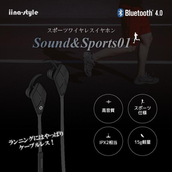 イヤホン iPhone スマホ 重低音 スポーツ ワイヤレス カナル型 高音質 bluetooth ブルートゥース 5時間連続再生 iina-style|az-market|03