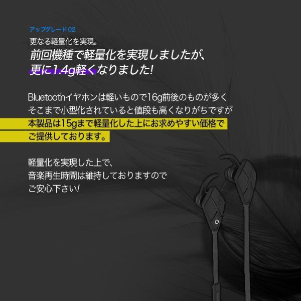 イヤホン iPhone スマホ 重低音 スポーツ ワイヤレス カナル型 高音質 bluetooth ブルートゥース 5時間連続再生 iina-style|az-market|05