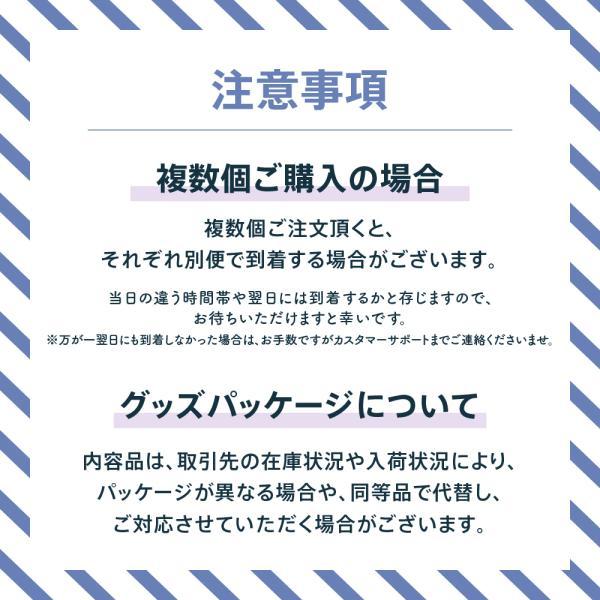 非常食セット 5日分 非常食 5年保存 食品 防災|az-market|16