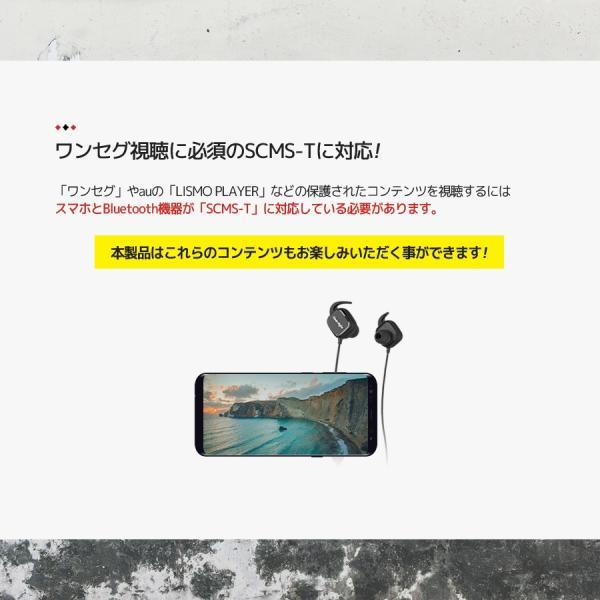 イヤホン iPhone スマホ スポーツ 防水 ワイヤレスイヤホン カナル型 高音質 重低音 bluetooth ランニング マグネット 7時間連続再生ブルートゥース iina-style|az-market|11