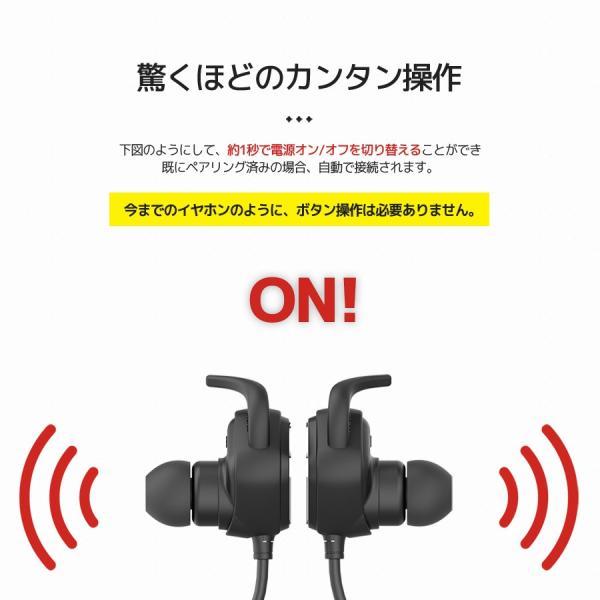 イヤホン iPhone スマホ スポーツ 防水 ワイヤレスイヤホン カナル型 高音質 重低音 bluetooth ランニング マグネット 7時間連続再生ブルートゥース iina-style|az-market|04
