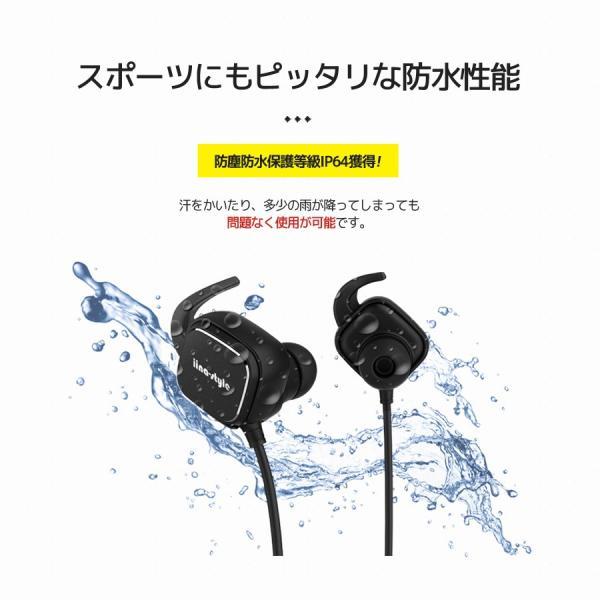 イヤホン iPhone スマホ スポーツ 防水 ワイヤレスイヤホン カナル型 高音質 重低音 bluetooth ランニング マグネット 7時間連続再生ブルートゥース iina-style|az-market|05