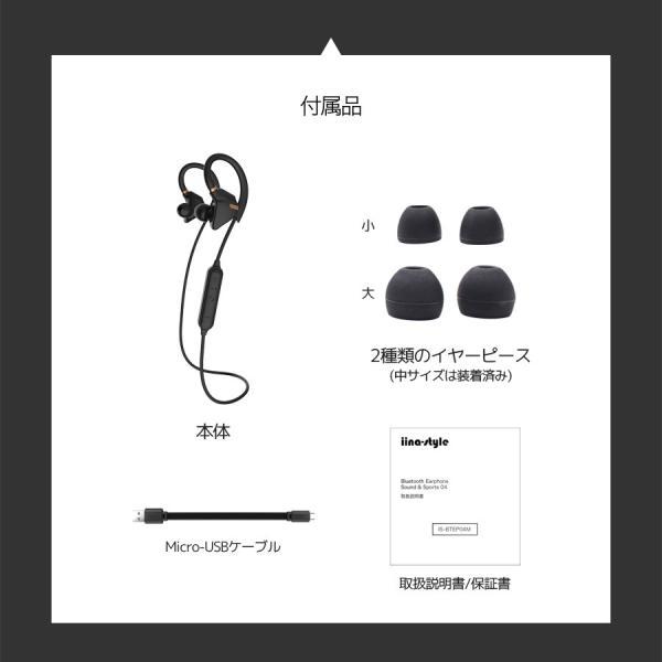 イヤホン iPhone スマホ bluetooth ワイヤレス 重低音 ワイヤレスイヤホン スポーツ 高音質 イヤフォン 防水 ブルートゥース 8時間連続再生 iina-style|az-market|13