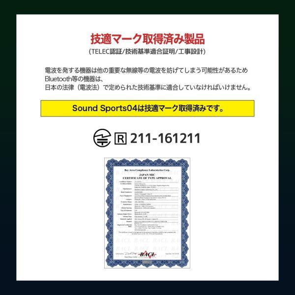 イヤホン iPhone スマホ bluetooth ワイヤレス 重低音 ワイヤレスイヤホン スポーツ 高音質 イヤフォン 防水 ブルートゥース 8時間連続再生 iina-style|az-market|14