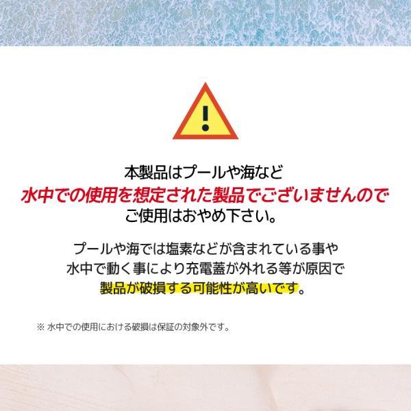 イヤホン iPhone スマホ bluetooth ワイヤレス 重低音 ワイヤレスイヤホン スポーツ 高音質 イヤフォン 防水 ブルートゥース 8時間連続再生 iina-style|az-market|17