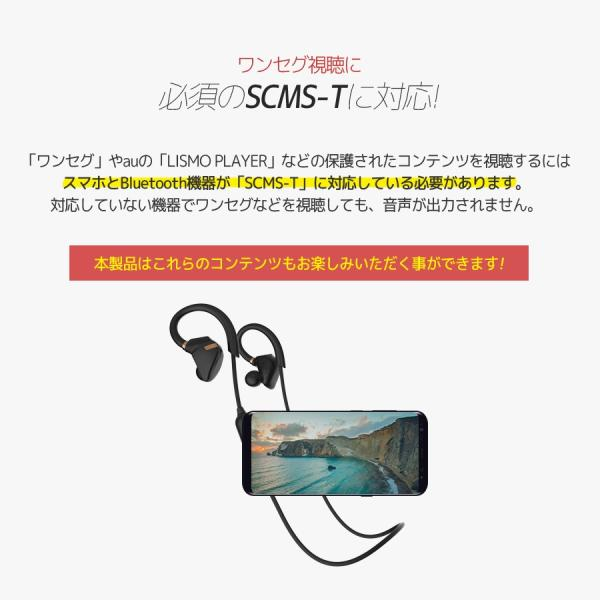 イヤホン iPhone スマホ bluetooth ワイヤレス 重低音 ワイヤレスイヤホン スポーツ 高音質 イヤフォン 防水 ブルートゥース 8時間連続再生 iina-style|az-market|10