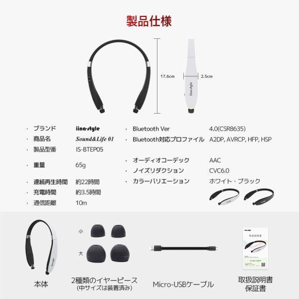 イヤホン iPhone ワイヤレス bluetooth ワイヤレスイヤホン スマホ スポーツ 高音質 重低音 イヤフォン ブルートゥース 22時間連続再生 ランニング iina-style|az-market|11