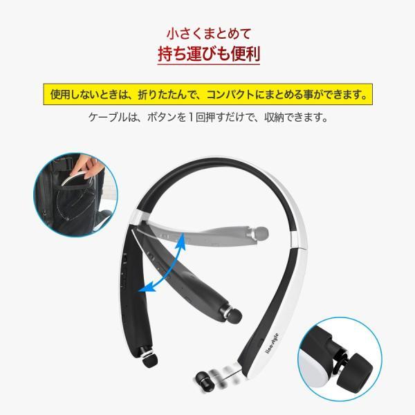 イヤホン iPhone ワイヤレス bluetooth ワイヤレスイヤホン スマホ スポーツ 高音質 重低音 イヤフォン ブルートゥース 22時間連続再生 ランニング iina-style|az-market|04