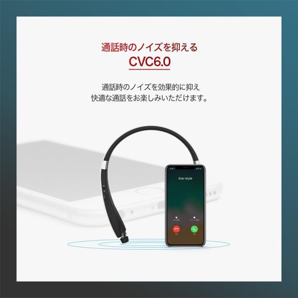 イヤホン iPhone ワイヤレス bluetooth ワイヤレスイヤホン スマホ スポーツ 高音質 重低音 イヤフォン ブルートゥース 22時間連続再生 ランニング iina-style|az-market|07
