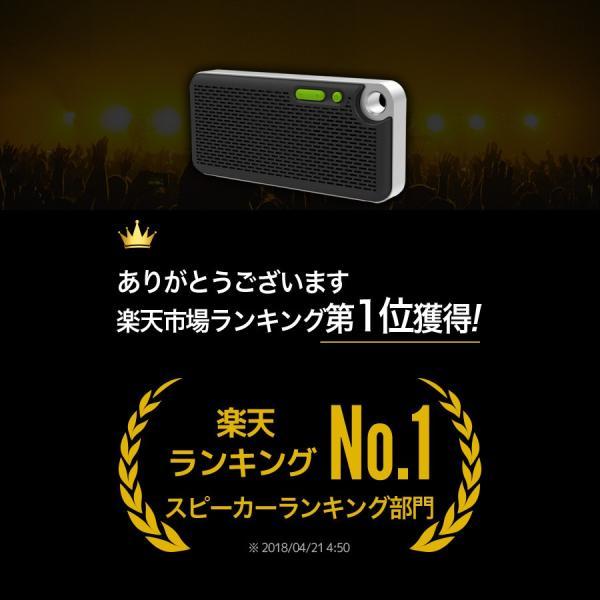 スピーカー iPhone ワイヤレス Bluetooth スピーカー ポータブル 重低音 高音質 大音量 SoundMini iina-style|az-market|02