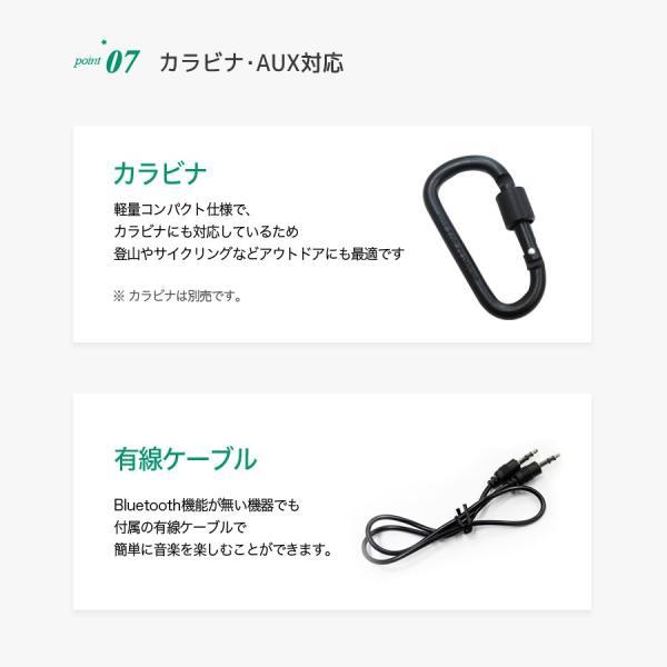 スピーカー iPhone ワイヤレス Bluetooth スピーカー ポータブル 重低音 高音質 大音量 SoundMini iina-style|az-market|11