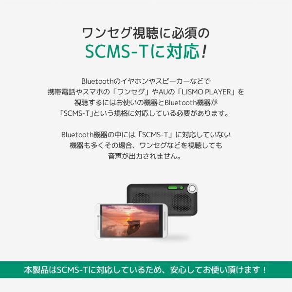 スピーカー iPhone ワイヤレス Bluetooth スピーカー ポータブル 重低音 高音質 大音量 SoundMini iina-style|az-market|12