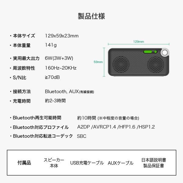 スピーカー iPhone ワイヤレス Bluetooth スピーカー ポータブル 重低音 高音質 大音量 SoundMini iina-style|az-market|15