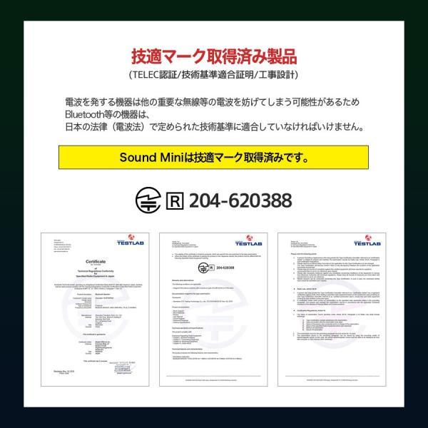 スピーカー iPhone ワイヤレス Bluetooth スピーカー ポータブル 重低音 高音質 大音量 SoundMini iina-style|az-market|16
