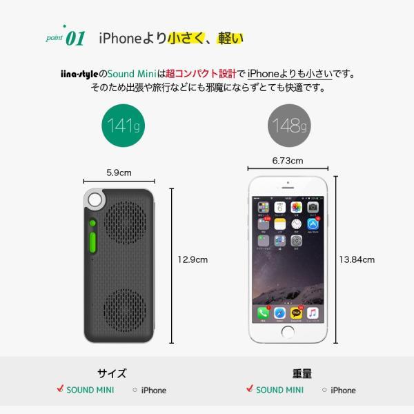 スピーカー iPhone ワイヤレス Bluetooth スピーカー ポータブル 重低音 高音質 大音量 SoundMini iina-style|az-market|05