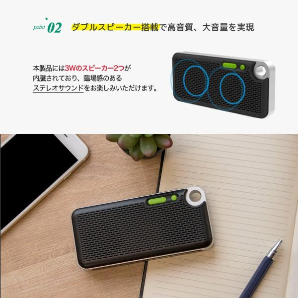 スピーカー iPhone ワイヤレス Bluetooth スピーカー ポータブル 重低音 高音質 大音量 SoundMini iina-style|az-market|06