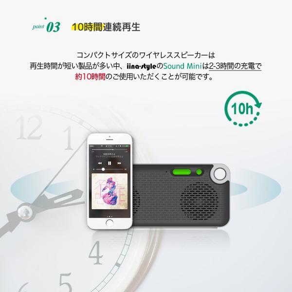 スピーカー iPhone ワイヤレス Bluetooth スピーカー ポータブル 重低音 高音質 大音量 SoundMini iina-style|az-market|07