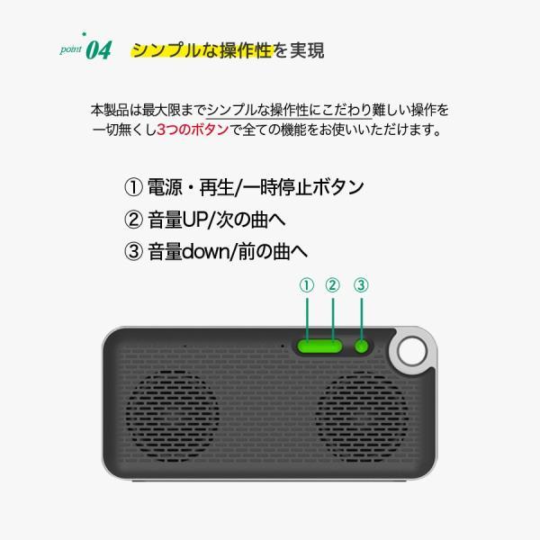 スピーカー iPhone ワイヤレス Bluetooth スピーカー ポータブル 重低音 高音質 大音量 SoundMini iina-style|az-market|08