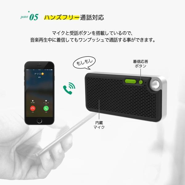スピーカー iPhone ワイヤレス Bluetooth スピーカー ポータブル 重低音 高音質 大音量 SoundMini iina-style|az-market|09