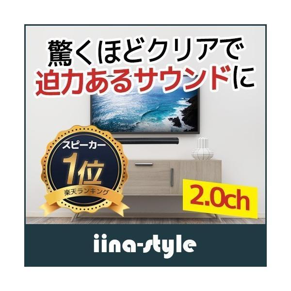スピーカー テレビ ワイヤレス テレビ用 Bluetooth iPhone スマホ テレビスピーカー TV サウンドバー サブウーハー 端子 対応 iina-style