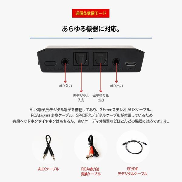 トランスミッター Bluetooth テレビ トランスミッター TV レシーバー ワイヤレス 受信機 送信機 ブルートゥース AAC aptX aptX-LL 2台 高音質 iina-style az-market 12