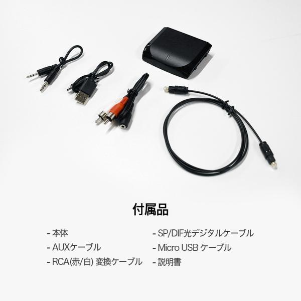 トランスミッター Bluetooth テレビ トランスミッター TV レシーバー ワイヤレス 受信機 送信機 ブルートゥース AAC aptX aptX-LL 2台 高音質 iina-style az-market 16