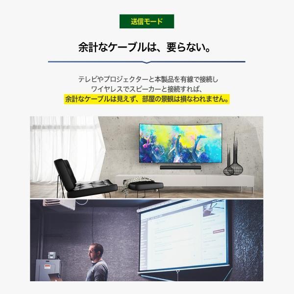 トランスミッター Bluetooth テレビ トランスミッター TV レシーバー ワイヤレス 受信機 送信機 ブルートゥース AAC aptX aptX-LL 2台 高音質 iina-style az-market 05