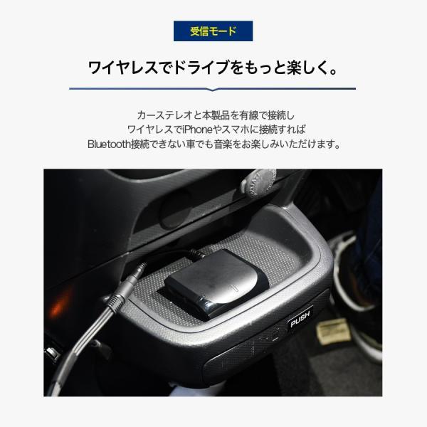 トランスミッター Bluetooth テレビ トランスミッター TV レシーバー ワイヤレス 受信機 送信機 ブルートゥース AAC aptX aptX-LL 2台 高音質 iina-style az-market 09