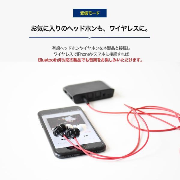 トランスミッター Bluetooth テレビ トランスミッター TV レシーバー ワイヤレス 受信機 送信機 ブルートゥース AAC aptX aptX-LL 2台 高音質 iina-style az-market 10