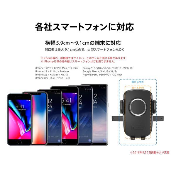 車載ホルダー iphone11 スマホホルダー 車 吸盤 車載 スマホ ホルダー スタンド 吸盤 カーマウント SmartTap スマートタップ az-market 11