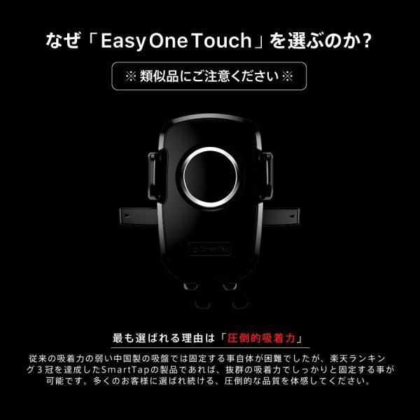 車載ホルダー iphone11 スマホホルダー 車 吸盤 車載 スマホ ホルダー スタンド 吸盤 カーマウント SmartTap スマートタップ az-market 12